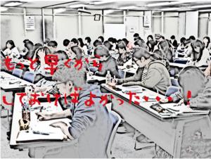 国試セミナー3