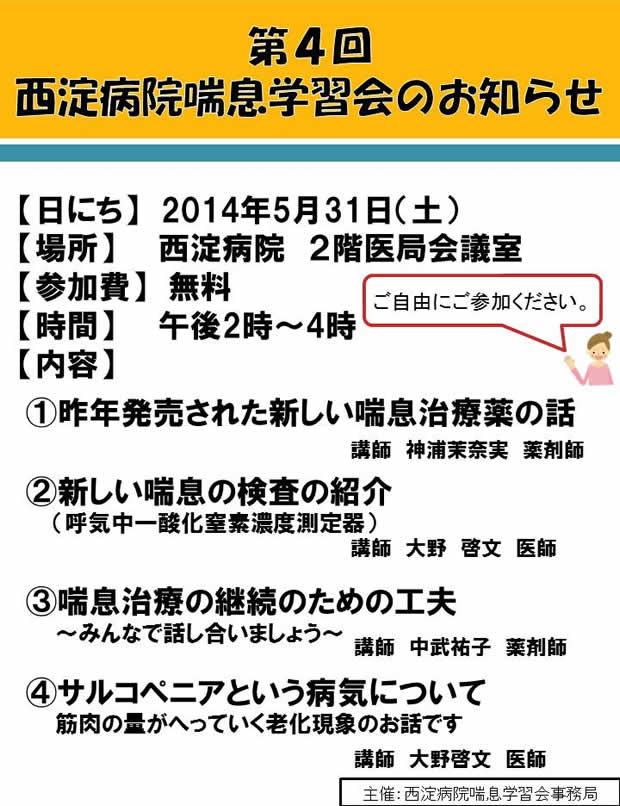 schedule_04_poster