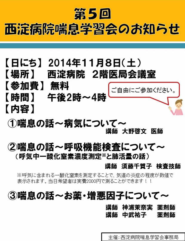 schedule_05_poster