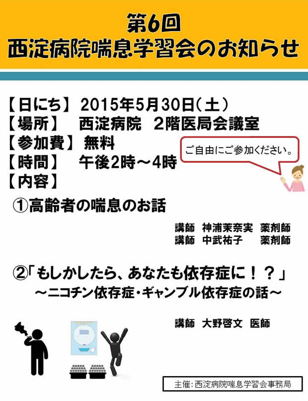 schedule_06_poster