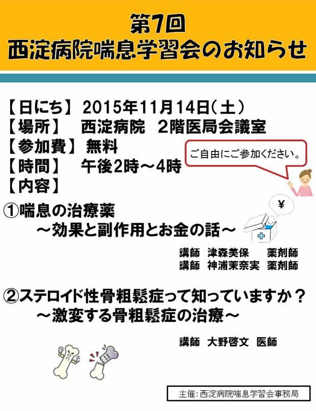 schedule_07_poster